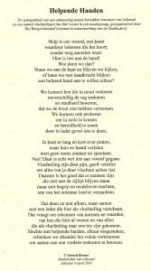 gedichtGerardBeense
