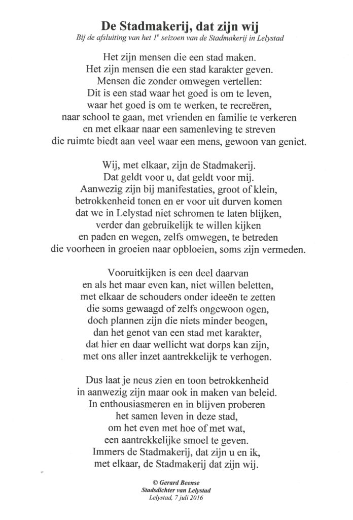 gedichtGB